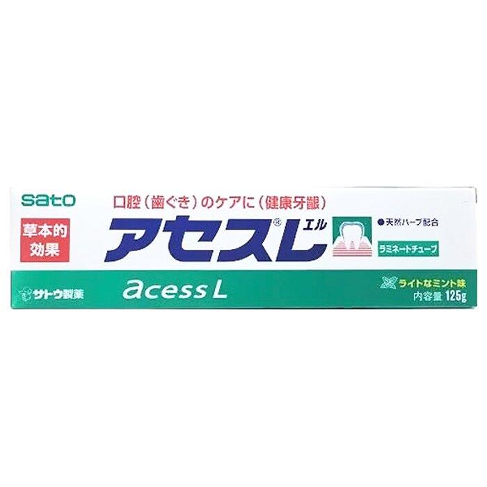 sato佐藤 雅雪舒L(綠色) 牙齦護理牙膏 125g【德芳保健藥妝】