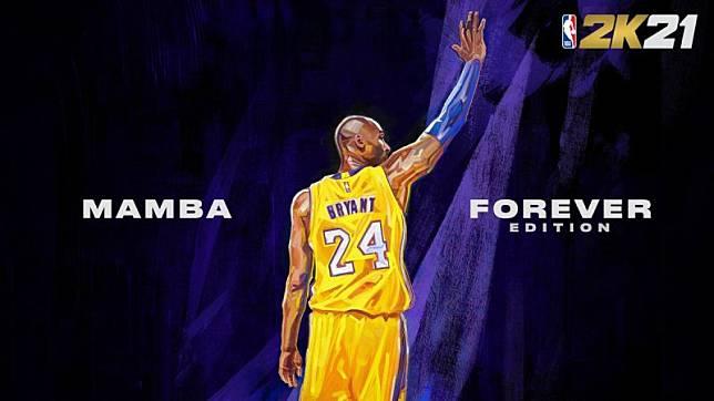 ▲2K21遊戲封面致敬Kobe。(圖/取自2K推特)