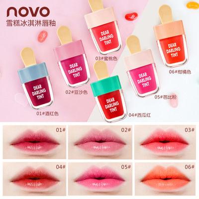 【5191】NOVO 冰淇林雪糕唇釉唇彩4.5g
