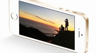 搶救市占率,Apple 可能會於 2020 年春季推出 iPhone SE 2