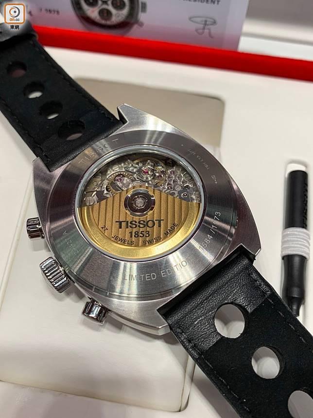 腕錶搭載ETA Valjoux 7753自動機芯,錶底刻有限量編號。(朱寶茵攝)