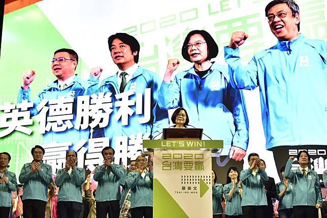 民進黨為何明年一定要贏?蔡英文:「改革輸了」香港年輕人怎麼看台灣?