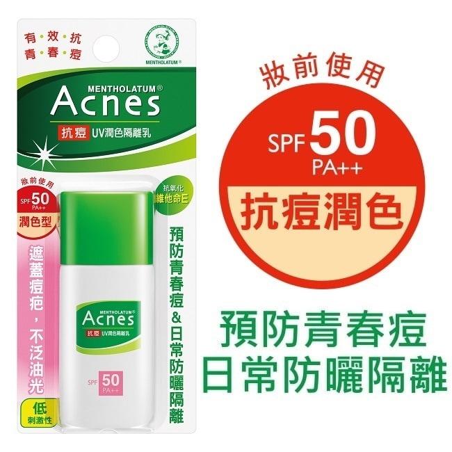 詳細介紹 -SPF50 PA+ 紫外線是造成青春痘惡化的原因之一! 加強日常防曬隔離 才能保護細緻肌膚 -抗菌 & 舒緩 含Isopropyl Methylphenol抗菌成分 有效抗痘. 可幫助舒緩