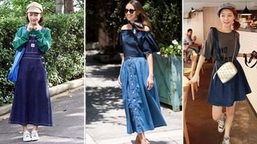 春天就是牛仔裙的季節!無論是吊帶、窄裙、A 字裙都好流行