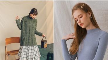 冬季必備!保暖又好搭高領針織毛衣推薦