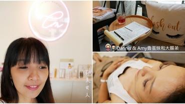 《台北內湖接睫毛分享》Chimei奇美女人國際美學內湖二店x我的日常小心機和保養|捷運內湖線文德站附近