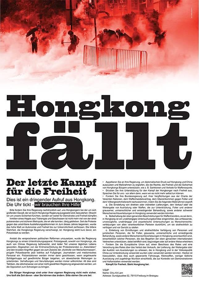 德國《法蘭克福滙報》。FB「Freedom HONG KONG」圖片