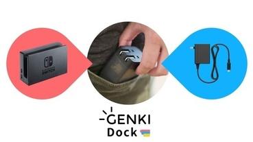 Switch人氣募資產品「GENKI Dock」讓你遊戲工作一個轉接頭就能搞定