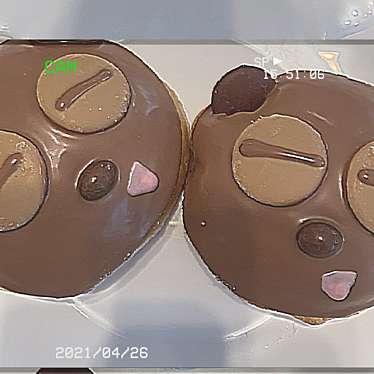らあめん花月嵐 MONA新浦安店のundefinedに実際訪問訪問したユーザーunknownさんが新しく投稿した新着口コミの写真
