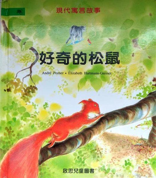 出版日期:1996-09-01 ISBN/ISSN:9576492823 作者:邱瑞鑾