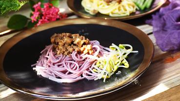 匠心炸醬麵 在家吃飯Smart Kitchen 你的餐桌你作主  繽紛蔬果麵  眷村味炸醬