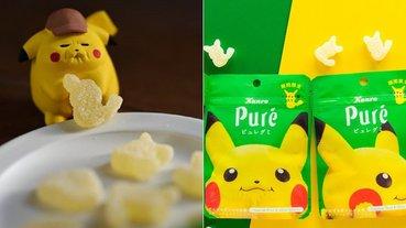 想買一隻!日本模型師打造「被自己的軟糖酸到的皮卡丘」,爆笑表情引 32 萬網友狂讚!