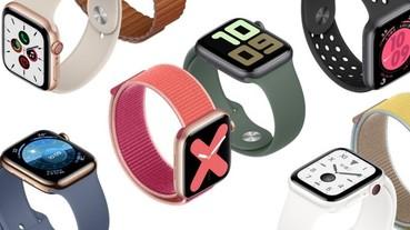 迎接秋冬,Apple Watch 推出新色錶帶