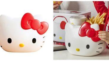 台灣麥當勞限量開賣「Hello Kitty萬用置物籃」,細節拍給你看!凱蒂貓的大臉提籃,太萌啦~必須搶!
