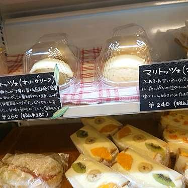 パンと、惣菜と、珈琲と。 パブリックベーカリーのundefinedに実際訪問訪問したユーザーunknownさんが新しく投稿した新着口コミの写真