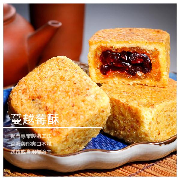 盧師傅說,八十年間他首次吃到來自香港的老婆餅,根據多年的經驗,認為香港的老婆餅甜度稍高,吃多了容易感到厭膩,基於國內當時未有這種餅類的考量,開始試著研究其製造方法。 經過約半年的研究,終於開發出獨道的