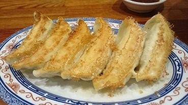【在地搵食】直入宇都宮,食「日本一」餃子