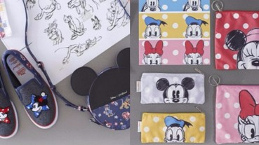 Disney X Cath Kidston第五彈「米奇與他的朋友們」正式開賣!