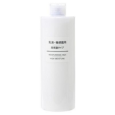 無印良品 敏感肌用高保濕乳液 (大容量400ML)