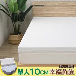 ◎天絲涼感布套,觸感舒柔 ◎惰性記憶綿透氣釋放身體壓力 ◎全程台灣製造規格:單人3尺類型:記憶床墊參考軟硬度:適中尺寸(公分):91x188x10cm厚(±5%)材質說明:內材-2cm一體成型平面記憶