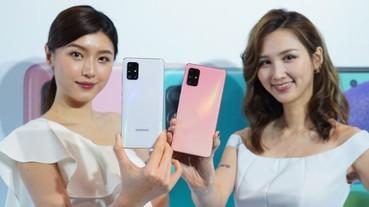 更親民的旗艦!三星 Galaxy Note 10 Lite 將於 2/3 在台開賣售價 20,990 元