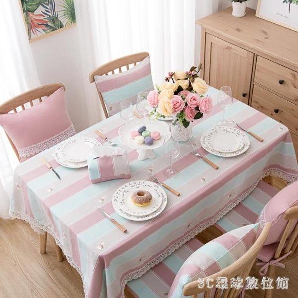 原創粉色條紋公主風桌布防水長方形派對臺布文藝可愛