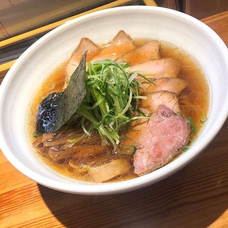 ユーザーが投稿した醤油の写真 - 実際訪問したユーザーが直接撮影して投稿した西早稲田ラーメン・つけ麺ラーメン巖哲の写真