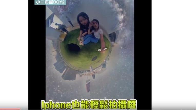 世界在你手「全景360°鏡頭」手機就能上傳