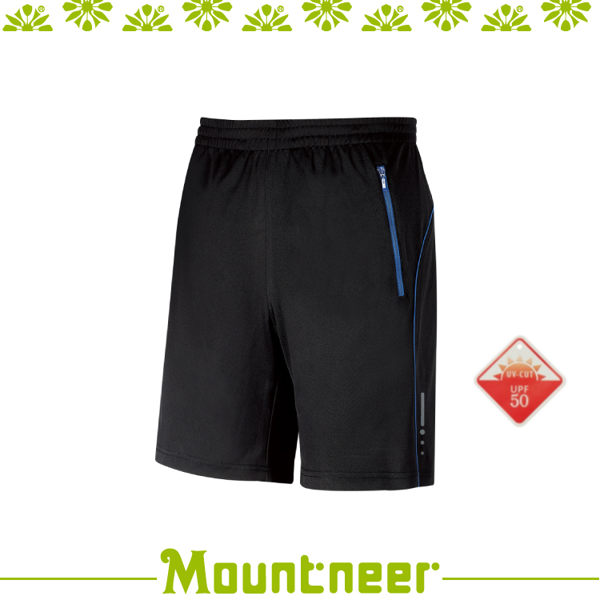 【Mountneer 山林 中性透氣排汗針織短褲《黑色》】31S55-01/抗UV/UPF50+/吸濕排汗/透氣/休閒★滿額送