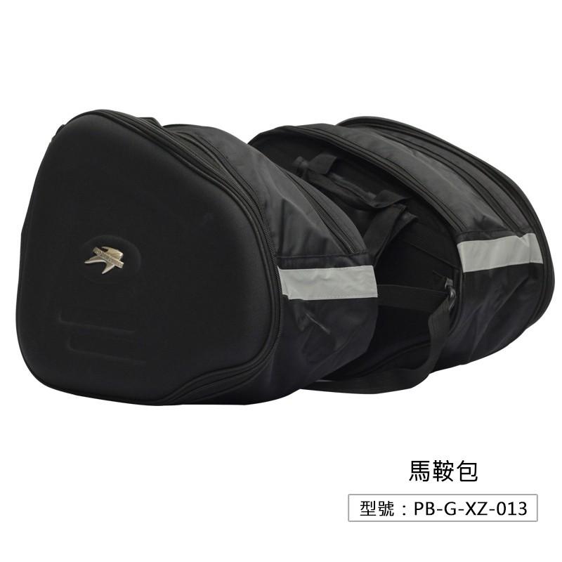 型號:PB-G-XZ-013顏色:黑色尺寸:28X42X34CM材質:1680D雙股優麗膠、PVC高密度海綿、230T滌綸,硬質EVA板成型★15日鑑賞期【鑑賞期並非試用期】退回商品必須是全新狀態且包