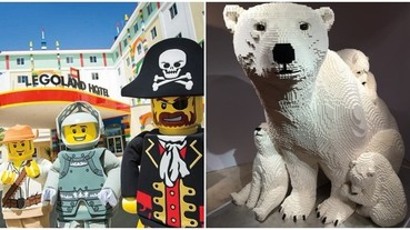 樂高遊樂園在台灣?全球首位「樂高大師」創「樂高動物園」 1:1 北極熊竟花 3 千小時才完成?