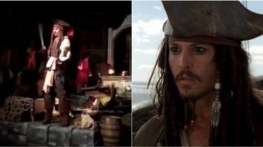 還記得遊樂園的漂漂船?「真正的強尼戴普」就在岸邊扮傑克船長對你舞刀弄劍!