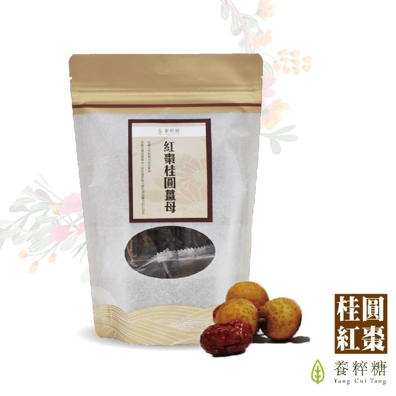 養粹糖-養生黑糖塊 紅棗桂圓薑母(2包/組)