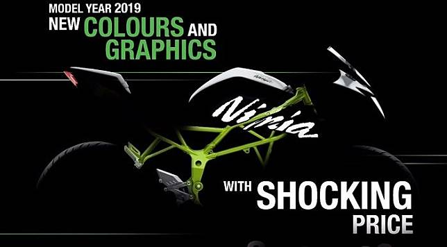 Promo harga murah Kawasaki Ninja 250SL 2019.