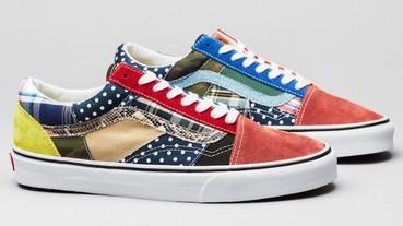 Vans Factory Floor 究極「拼貼風格」鞋款 全球限量的夏季高調 Old Skool!