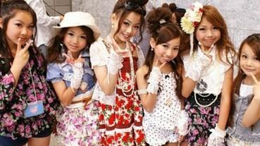 什麼?她們都是小學生!日本不可思議的 JS 模特兒