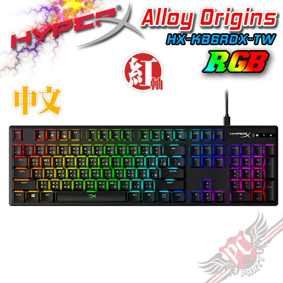•HyperX 機械鍵軸•航太級全鋁合金結構•精巧便攜的設計搭配可拆式 USB Type-C 電源線•炫麗 RGB 動態燈效•使用 HyperX NGENUITY 軟體個人化自訂•可調節三段鍵盤斜度•