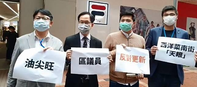 四名油尖旺區議員朱江瑋(左起)、林健文、余德寶、曾自鳴今午抗議民政事務處踐踏議會,浪費公帑。