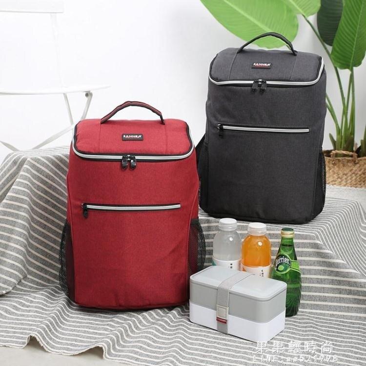 保冷袋 加厚保溫雙肩背包手提飯盒袋野餐包便當包戶外保鮮儲奶冷藏袋冰包快速出貨