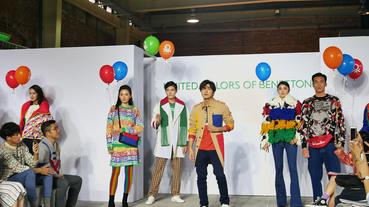 起點現場 / 最好色的 United Colors of Benetton 2019秋冬發表