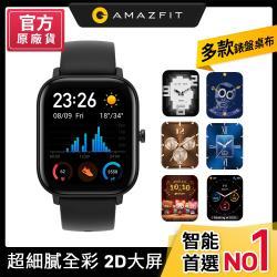 ◎超逼真視網膜級屏幕 ◎14天耐久續航 ◎12種運動模式品牌:Amazfit類型:智慧手錶型號:GTS系統相容性:Android,iOS功能特性:Email,觸控螢幕,防潑水,計步,計時器,簡訊,久坐