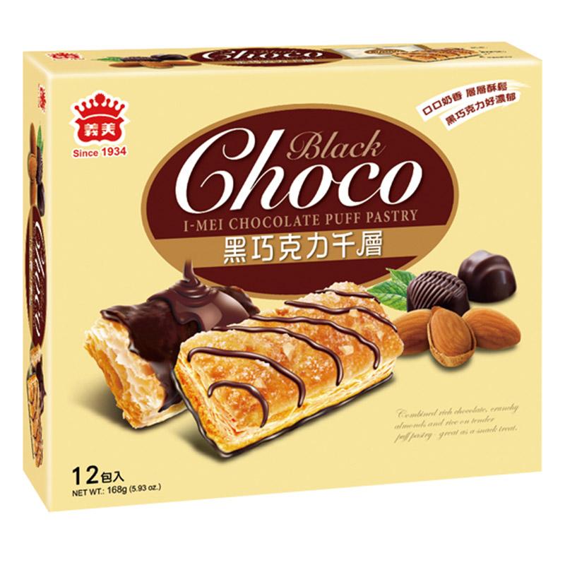 表面大量灑上優質嚴選的杏仁果粒及大燕麥粒,搭配層次分明的酥鬆餅身, 外層再厚厚地裹上風味獨特的巧克力膏口感細緻、鬆軟酥脆、風味獨特、吮指回味 完美呈現進化後的「巧克力千層派」! 風味十足的巧克力外層