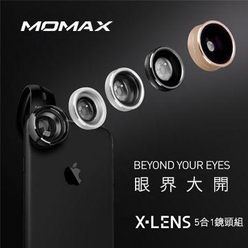 MOMAX X-Lens 5合1鏡頭組合(2.5倍長焦、廣角、微距、魚眼、偏光鏡)-黑