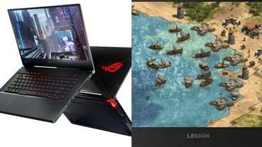 不喜歡輸的感覺?誠心推薦這四款超給力「電競級筆電」 用這幾台玩起來才會爽