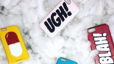 萌萌噠!完勝 LV 手機殼的 3 款小眾品牌