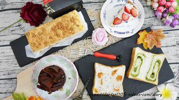 市政府站【法國的秘密甜點】#薩爾特蘋果乳酪蛋糕 #惡魔可可 #生日蛋糕 #彌月蛋糕 #甜點 #下午茶 #統一時代