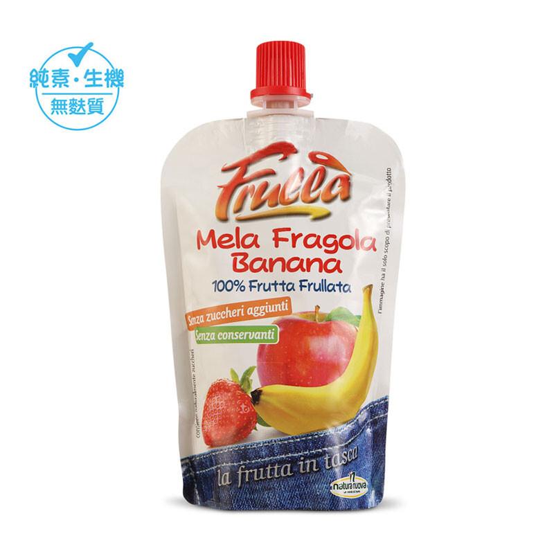 apple strawberry banana smoothie 義大利原裝進口採用最新科技冷壓萃取技術製成 降低氧化所造成的營養流失保留天然有機水果的原始風味 含多種水果的維生素礦物質膳食纖維輕鬆補