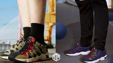 以大自然的冷暖色為概念!ASICSTIGER推出「都市遊牧」GEL-MAI 鞋款!