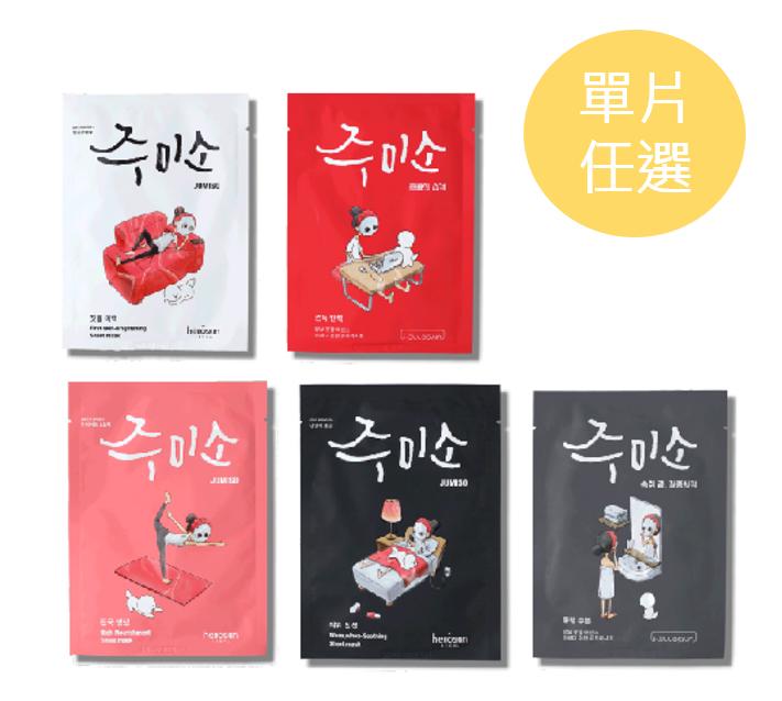 韓國美妝店龍頭LALAVLA熱銷面膜 1.韓國原裝進口2.韓國熱銷品項3.使用100%純棉的植物纖維面膜紙產地:韓國規格:26ml效期:3年