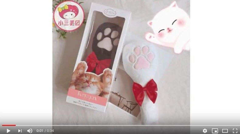 【小三美日】★貓奴必備!貓手按摩棒 ★